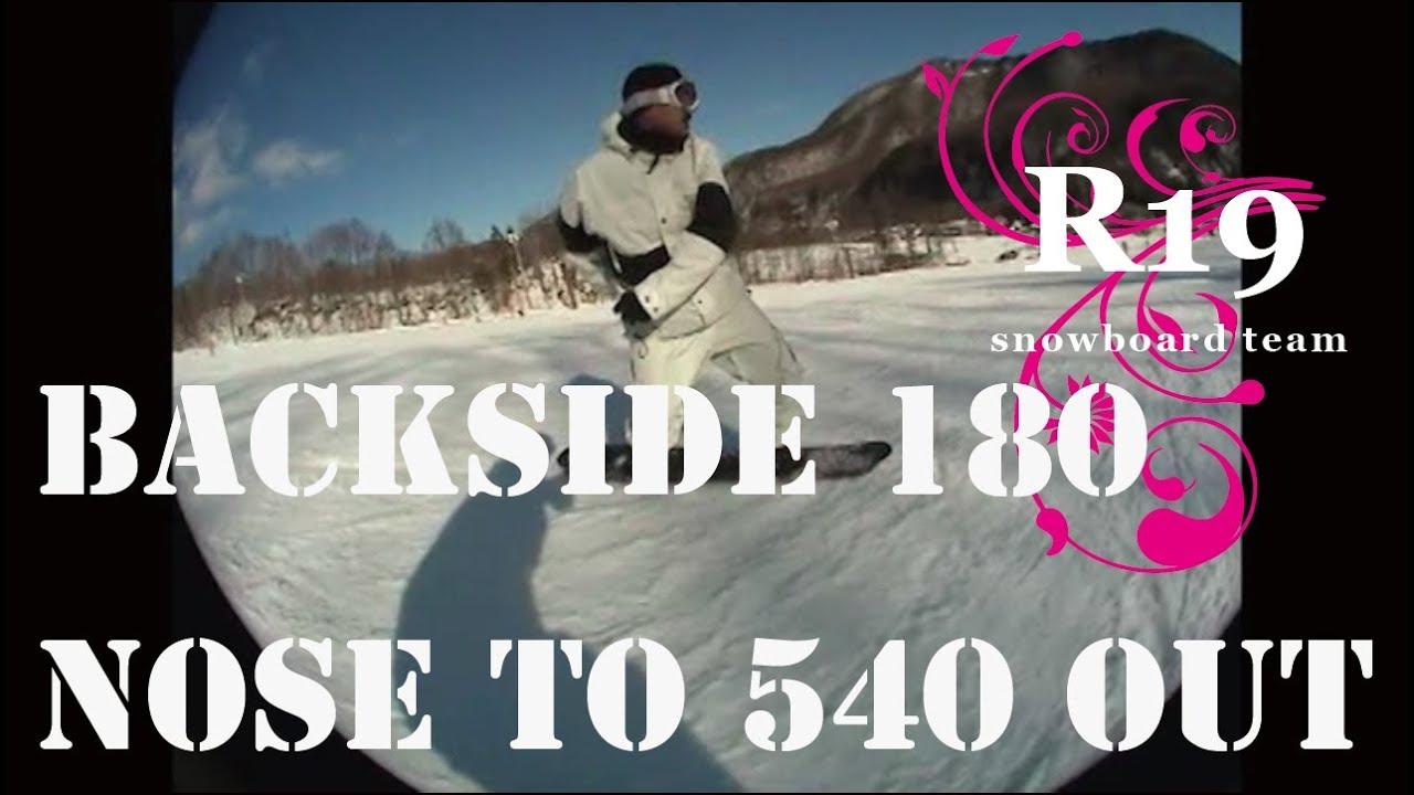 Backside180noseto540out