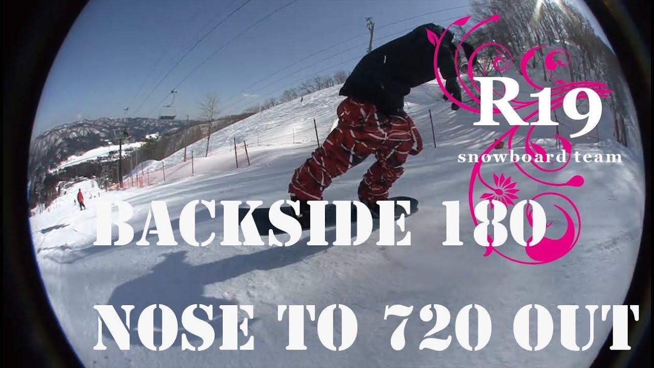 Backside180noseto720out