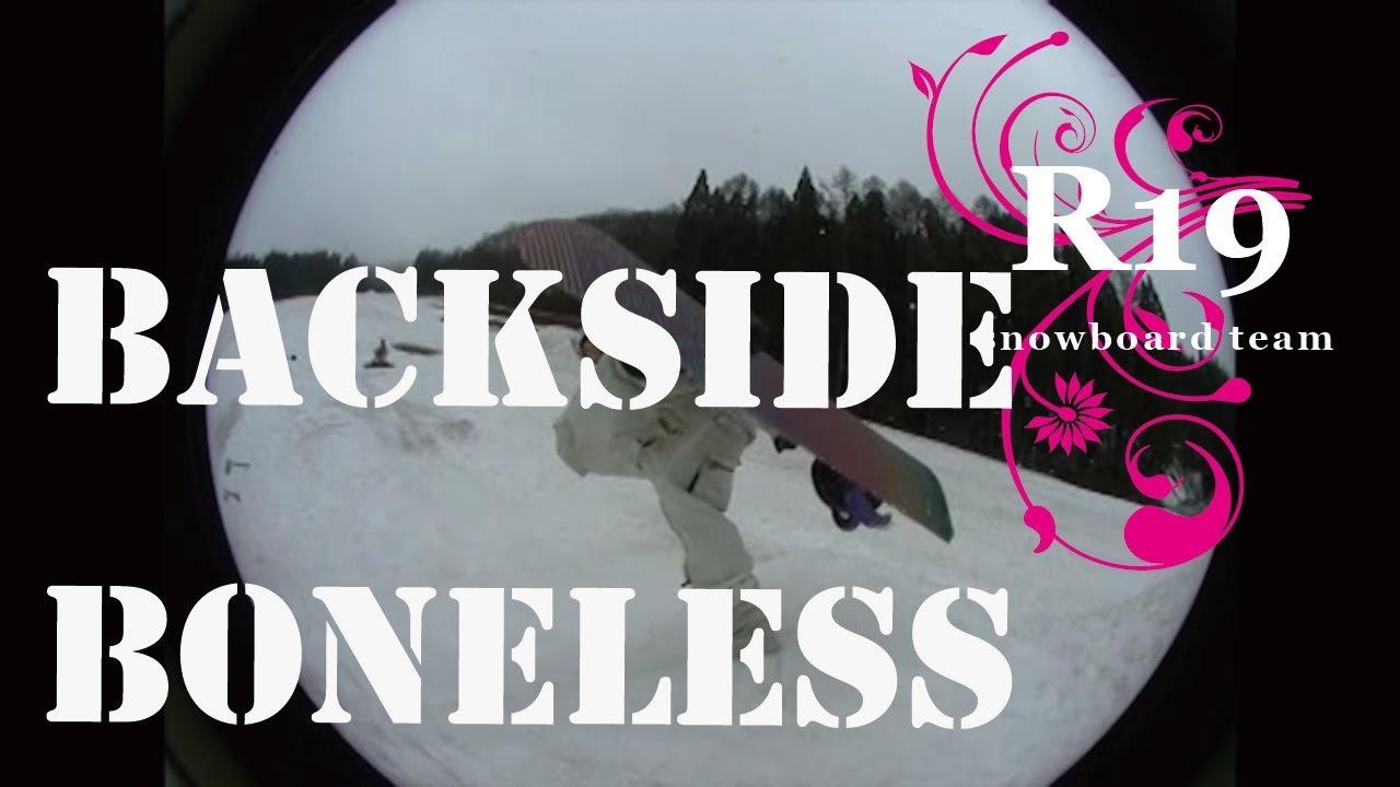 Backsideboneless