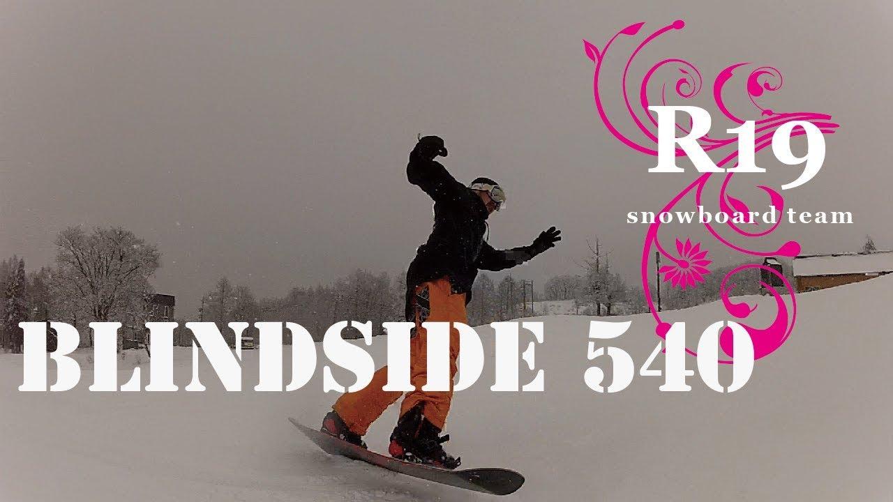 Blindside540