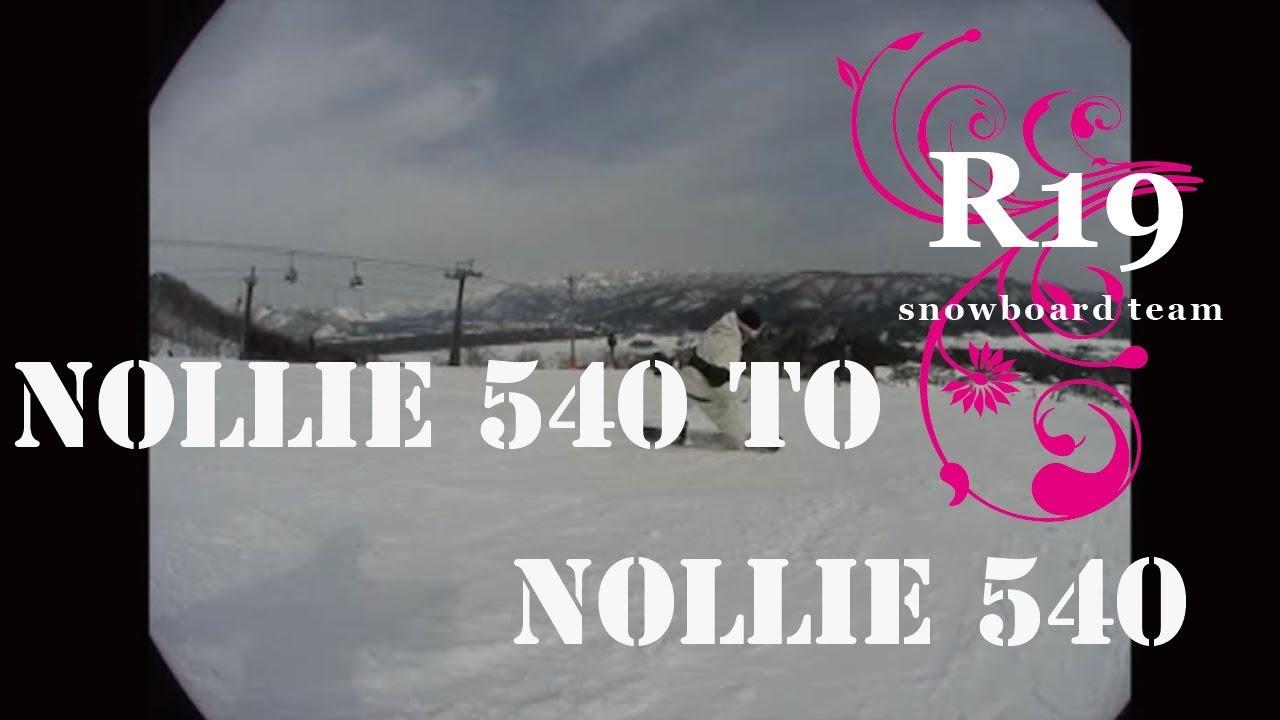 Nollie540tonollie540