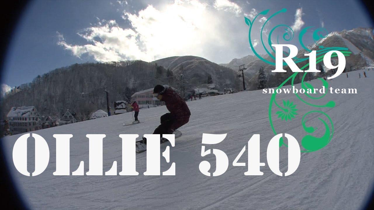 ollie540